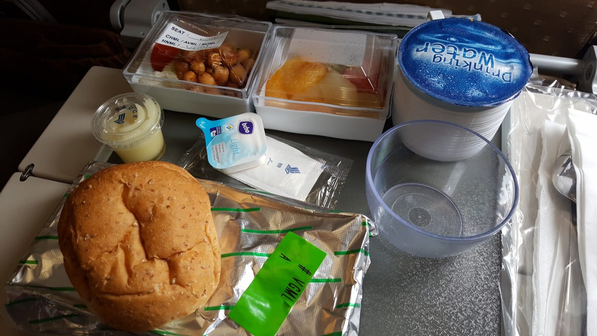 Singapore Airlines vegan meal.